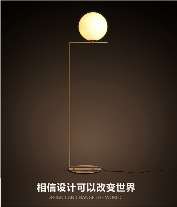 IC LIGHTS Floor lamp Brass Floor lamp simple design Floor light
